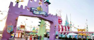 Super Silly Fun Land